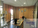 Location Local industriel 680m² Saint-Avé (56890) - Photo 2