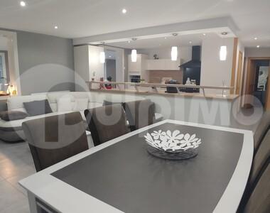 Vente Maison 7 pièces 138m² Hénin-Beaumont (62110) - photo