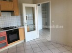 Vente Appartement Poisat (38320) - Photo 6