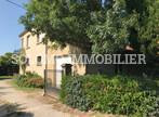Vente Maison 6 pièces 125m² CREST - Photo 2