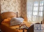 Vente Maison 6 pièces 74m² Alleyrac (43150) - Photo 7