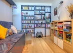 Vente Maison 8 pièces 230m² Massieux (01600) - Photo 15
