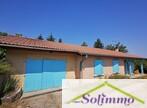Vente Maison 4 pièces 89m² Salagnon - Photo 5