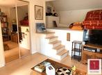 Vente Maison 7 pièces 171m² LA MONTA - Photo 20