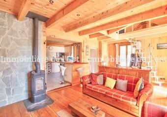 Vente Maison 3 pièces 73m² Bonvillaret (73220) - Photo 1