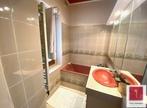 Vente Appartement 5 pièces 139m² Grenoble (38000) - Photo 7