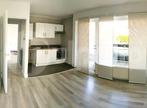 Location Appartement 2 pièces 32m² Marcq-en-Barœul (59700) - Photo 2