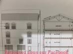 Vente Immeuble 250m² Romans-sur-Isère (26100) - Photo 6
