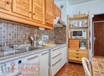 Vente Appartement 2 pièces 50m² Villeurbanne (69100) - Photo 6
