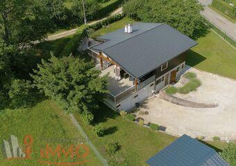 Vente Maison 4 pièces 119m² Chambéry (73000) - Photo 1
