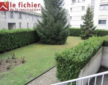 Location Appartement 4 pièces 68m² Grenoble (38000) - photo