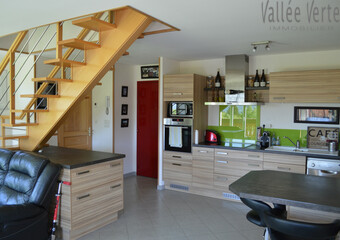 Vente Appartement 93m² Habère-Poche (74420) - Photo 1