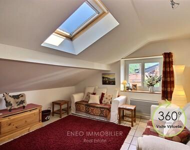 Vente Appartement 3 pièces 40m² Bourg-Saint-Maurice (73700) - photo