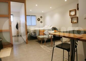 Vente Immeuble 4 pièces 125m² Hénin-Beaumont (62110) - Photo 1