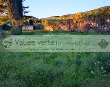 Vente Terrain 849m² Puget-Ville (83390) - photo