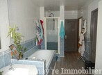 Vente Maison 7 pièces 220m² Parthenay (79200) - Photo 16