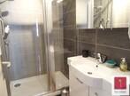 Vente Appartement 6 pièces 130m² GRENOBLE - Photo 15