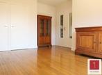 Vente Appartement 2 pièces 47m² Fontaine (38600) - Photo 3