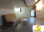 Location Appartement 1 pièce 30m² Genas (69740) - Photo 1