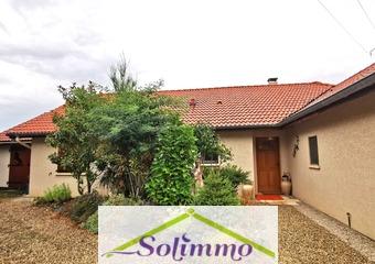 Vente Maison 6 pièces 141m² Salagnon (38890) - Photo 1