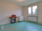 Vente Maison 8 pièces 184m² Saint-Héand (42570) - Photo 15