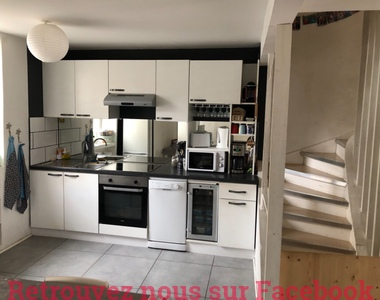 Vente Maison 5 pièces 99m² Saint-Jean-en-Royans (26190) - photo