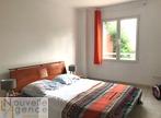 Vente Appartement 3 pièces 74m² Sainte Clotilde - Photo 4
