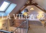 Vente Maison 8 pièces 162m² Le Mans (72000) - Photo 12