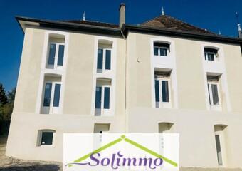 Location Appartement 2 pièces 40m² Fitilieu (38490) - Photo 1