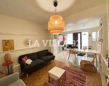 Vente Appartement 2 pièces 47m² Paris 19 (75019) - photo