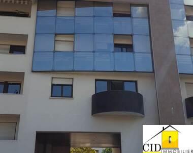 Location Appartement 2 pièces 51m² Lyon 08 (69008) - photo