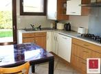 Vente Maison 5 pièces 110m² Fontanil-Cornillon (38120) - Photo 4
