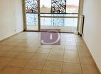 Location Appartement 2 pièces 46m² Thonon-les-Bains (74200) - Photo 7
