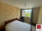 Vente Appartement 5 pièces 85m² Seyssinet-Pariset (38170) - Photo 8