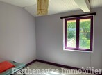 Vente Maison 4 pièces 82m² Parthenay (79200) - Photo 10