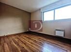 Vente Appartement 2 pièces 40m² Sciez (74140) - Photo 4