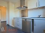 Vente Appartement 3 pièces 76m² Bron - Photo 12