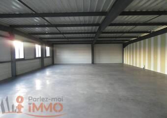 Location Local commercial 1 pièce 180m² Andrézieux-Bouthéon (42160) - Photo 1