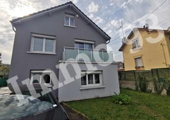 Vente Maison 5 pièces 152m² Le Blanc-Mesnil (93150) - Photo 1