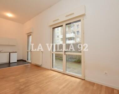 Location Appartement 1 pièce 30m² Asnières-sur-Seine (92600) - photo