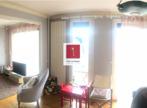 Vente Appartement 4 pièces 74m² Saint-Martin-d'Hères (38400) - Photo 9
