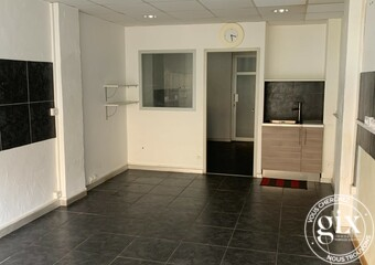Renting Commercial premises 3 rooms 35m² Grenoble (38100) - Photo 1