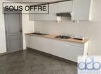 Vente Maison 3 pièces 75m² Le Monastier-sur-Gazeille (43150) - Photo 1