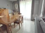 Vente Maison 8 pièces 125m² Douai (59500) - Photo 1