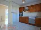 Vente Appartement 3 pièces 79m² Saint-Priest (69800) - Photo 5