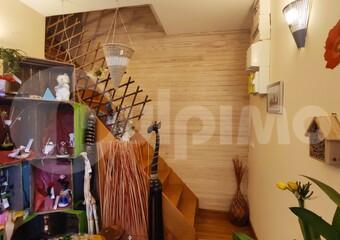 Vente Maison 4 pièces 97m² Auchel (62260) - Photo 1