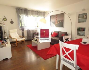 Location Appartement 3 pièces 66m² Seyssinet-Pariset (38170) - photo