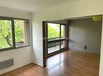 Location Appartement 3 pièces 67m² Sassenage (38360) - Photo 6