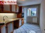 Location Appartement 5 pièces 104m² Saint-Égrève (38120) - Photo 3
