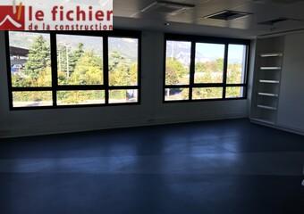 Location Bureaux 13 pièces 377m² Grenoble (38100) - Photo 1
